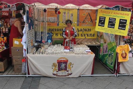 Торговая точка на выставке народного творчества. Подольск, Красная Площадь