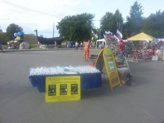 Торговая точка на ярмарке в Белозерске