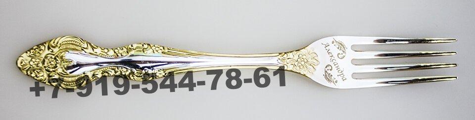 Вилка тройка с позолотой Подольск. фото